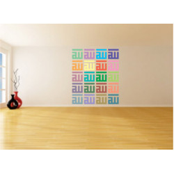 Allah Colourful Square Kufic